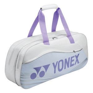 Pro Tournament Tennis Bag White and Violet