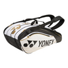 YONEX Pro Nine Pack Tennis Bag White