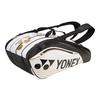 YONEX Pro Nine Pack Tennis Bag White