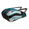 Pro Nine Pack Tennis Bag BLACK/SILVER