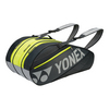 Tournament Nine Pack Tennis Bag DARK_GRAY