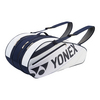 Tournament Nine Pack Tennis Bag WHITE
