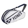 Pro Tournament Three Pack Tennis Bag WHITE