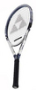 FISCHER GDS Take Off 710 OS Racquets