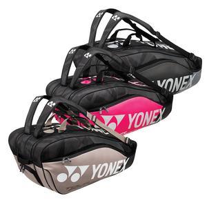 Pro 9 Pack Tennis Bag