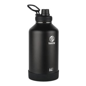 64 oz Actives Stainless Growler with Spout Lid