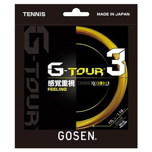 G-Tour 3 17G Tennis String Yellow