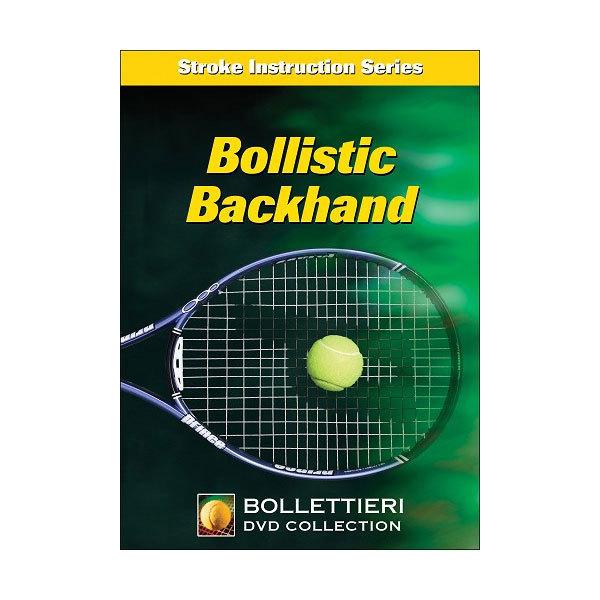 Bollistic Backhand Dvd