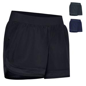 Girl`s Woven Training Short