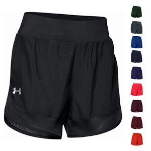 Women`s Woven Training Short