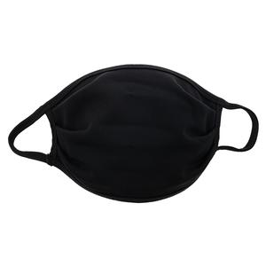 Adult Face Mask Black