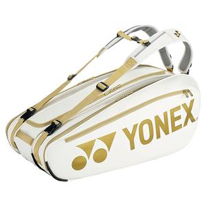 Limited Edition Pro Racquet 9 Pack Tennis Bag White and Gold