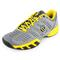 K-SWISS MENS BIGSHOT LIGHT SHOES STINGRAY/YELLOW OUTTER SIDE
