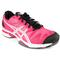 ASICS WOMENS GEL SOLUTION SPEED TENNIS SHOES